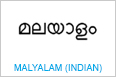 malyalam