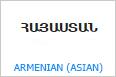 armenian-04