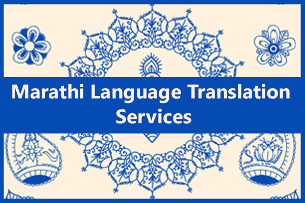 Marathi Language Translation Services