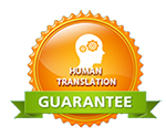 human-translation